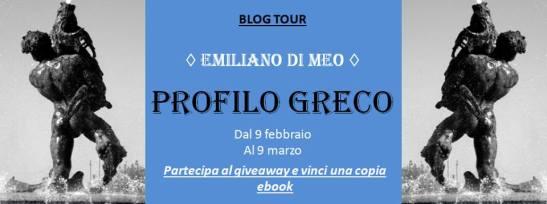 blog-tour-emiliano
